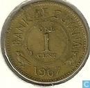 Guyane 1 cent 1967