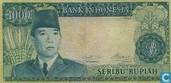 Indonesia 1,000 Rupiah 1960