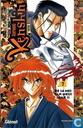 De 14 mei van Meiji jaar 11