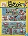 Strips - Ons Volkske (tijdschrift) - 1960 nummer  17