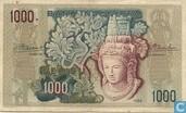 Rupiah Indonésie 1000