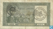 Monténégro 10 Dinara ND (1941)