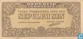 Indonésie 10 Sen 1945 (P15b)