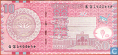 Bangladesh 10 Taka 2002