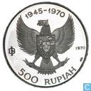 Indonesia 500 rupiah 1970