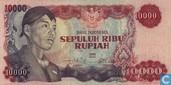 Indonésie 10.000 Rupiah 1968
