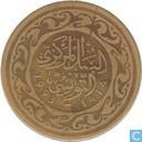 Tunesië 100 millim 1993