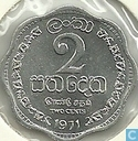Ceylon 2 Cent 1971