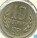 "Bulgarien 10 Stotinki 1981 ""1300th anniversary of Bulgaria"""