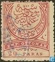 Ottomaans rijk