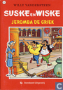 Comic Books - Willy and Wanda - Jeromba de Griek