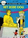 Comic Books - Jeremy and Frankie - Het rode oog