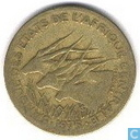 Central African States 25 francs 1975