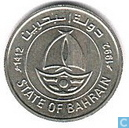 Bahreïn 50 fils 1992