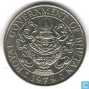 Bhoutan 50 chhertum 1979