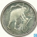 "Maltezer Orde 9 tari 1981 (PROOF) ""International Year of disabled Persons"""
