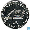 "Argentina 5 pesos 1994 ""National Constitution Convention"""