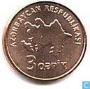 Azerbeidzjan 3 qapik 2006
