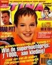 Strips - Su - Het meisje uit de stad - 1996 nummer  1
