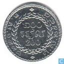Cambodia 200 riels 1994