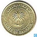 Bahrain 5 Fils 1992 (year 1412)