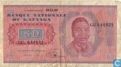 Katanga 50 Franks
