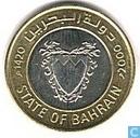 Bahrain 100 fils 2000 (year 1420)