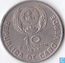 Kaapverdië 10 escudos 1977
