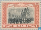Carol I - Inauguration of the Curtea de Arges cathedral (1896)