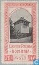 Rumänisches Landhaus