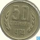 Bulgaria 50 stotinki 1974