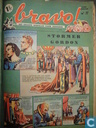 Comics - Baron Blaise du Cassis - Nummer  11