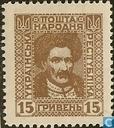 Ivan Mazepa