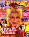 Comic Books - Die zus van mij! - 1995 nummer  7