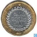 Cambodia 500 riels 1994