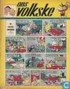Bandes dessinées - Ons Volkske (tijdschrift) - 1958 nummer  18