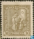 Pavlo Polubotok