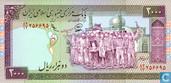Iran 2,000 Rials ND (1986-) P141h