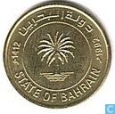 Bahrain 1992 10 fils