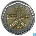 Bahrain 500 fils 2000