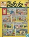 Bandes dessinées - Ons Volkske (tijdschrift) - 1958 nummer  17