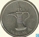 United Arab Emirates 1 dirham 1989 (year 1409)
