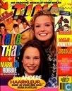 Bandes dessinées - Louis en Louise - 1994 nummer  43