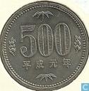 Japon 500 yen 1989 (an 1)