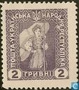 jeune fille ukrainienne