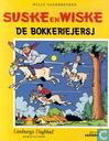 Strips - Suske en Wiske - De bokkeriejersj