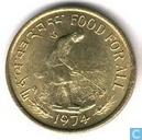 """Bhutan 20 chetrums 1974 """"F.A.O."""""""