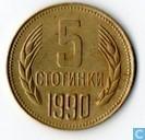Bulgaria 5 stotinki 1990