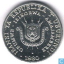Burundi 5 francs 1980