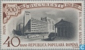 Bucharest City 500 years